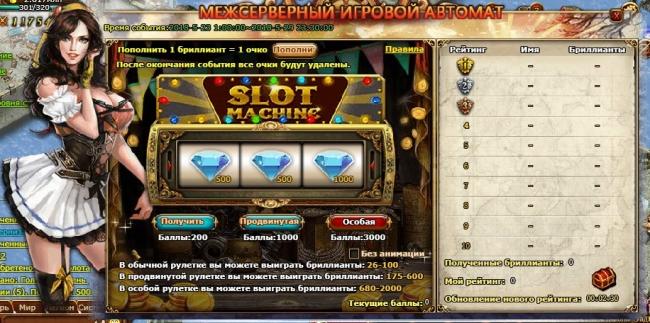 Играть в игровой автомат морской бой играть в игровые автоматы super jump бесплатно